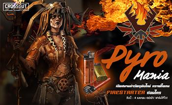 Pyro Mania เปิดสนามล่าวัตถุดิบใหม่ คราฟไอเทม Firestarter ได้ก่อนใคร วันนี้ - 4 เม.ย. นี้
