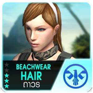BEACHWEAR HAIR (SRG) (Permanent)