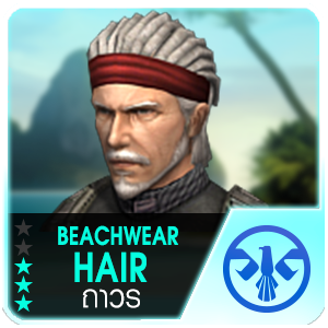 BEACHWEAR HAIR (KSF) (Permanent)