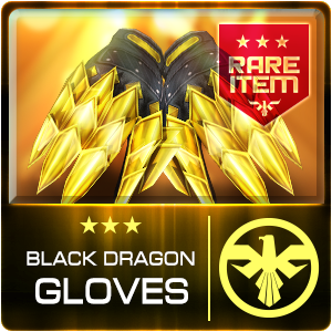 BLACK DRAGON GLOVES (SRG) (Permanent)