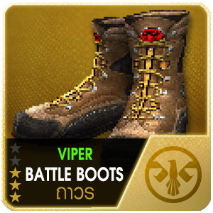 VIPER BATTLE BOOTS (FORCERECON) (Permanent)