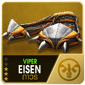 VIPER EISEN (FORCERECON) (Permanent)
