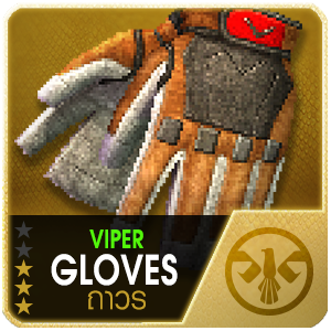 VIPER GLOVES (GSG9) (Permanent)