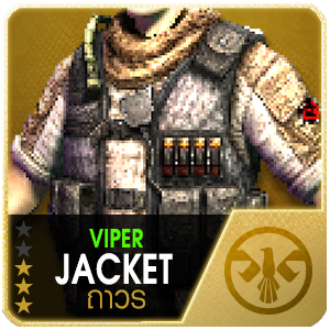 VIPER JACKET (PSU) (Permanent)