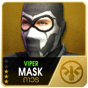 VIPER MASK (GIGN) (Permanent)