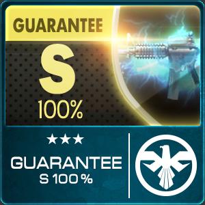 Guarantee S 100% (1 ครั้ง)