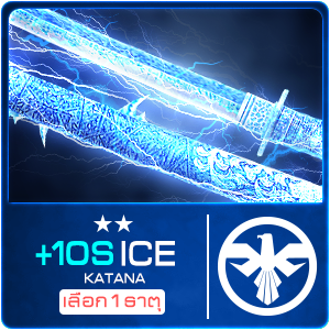 +10S ICE KATANA COLLECTION (Selected)