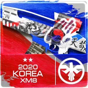2020 KOREA XM8 (Permanent)