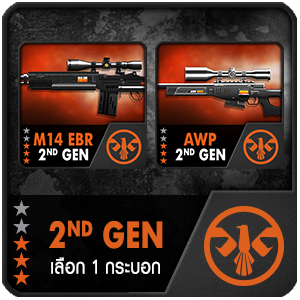 M14 EBR 2ND GEN (P) or AWP 2ND Gen (P) (Selected)