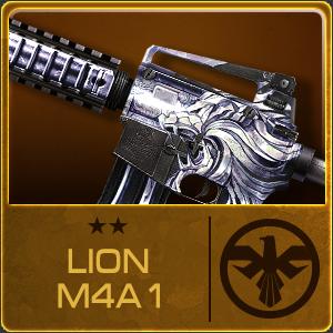 LION M4A1 (7 Days)
