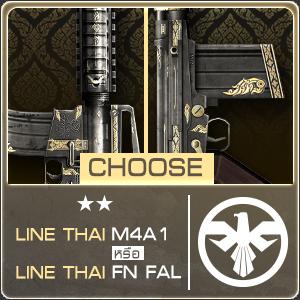 SET LINE THAI FN FAL, LINE THAI M4A1 300