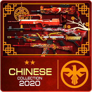 Chinese Collection 2020 (Selected)