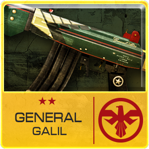 GENERAL GALIL (Permanent)