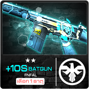 +10S BAT GUN FN FAL COLLECTION (SELECTED)