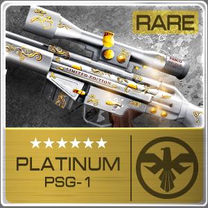 PLATINUM PSG-1 (Permanent)