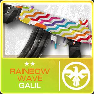 RAINBOW WAVE GALIL (Permanent)