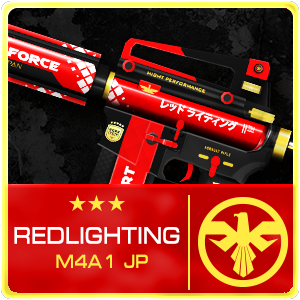 RED LIGHTING M4A1 JAPAN (Permanent)