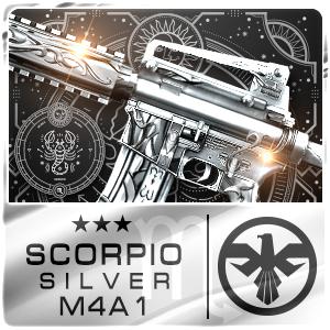 SCORPIO SILVER M4A1 (Permanent)