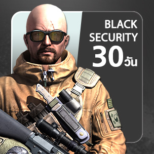 Black Security (30 วัน)