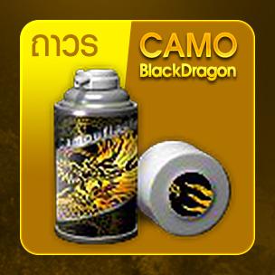 CAMO Black Dragon FX (ถาวร)