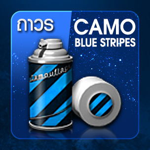 CAMO Blue Stripes (ถาวร)