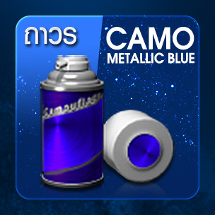 CAMO Metallic Blue (ถาวร)