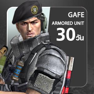 GAFE Armored Unit (30 วัน)