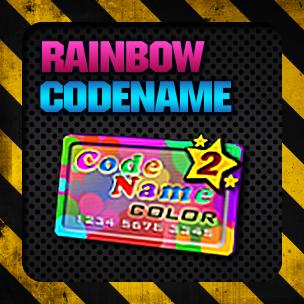Rainbow Codename (3 วัน)