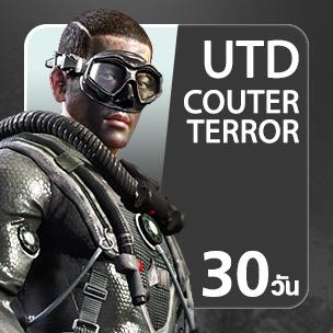 UDT Couter Terror (30 วัน)