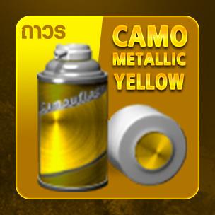 CAMO Metallic Yellow (ถาวร)
