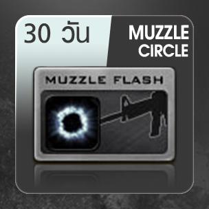 Muzzle Circle (30 วัน)