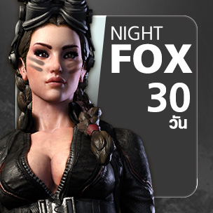 Night Fox (30 วัน)