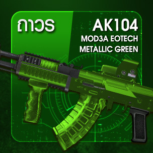 AK104 MOD3A EOTech MetallicGreen (ถาวร)