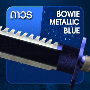 Bowie Knife Metallic Blue (ถาวร)