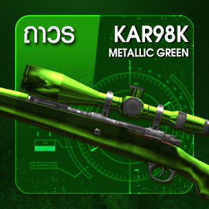 Kar98k Zeiess MetallicGreen (ถาวร)