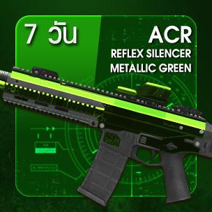 ACR Reflex Silencer MetallicGreen (7 วัน)