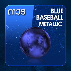 Baseball Metallic Blue (ถาวร)