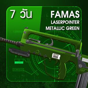 FAMAS LaserPointer MetallicGreen (7 วัน)