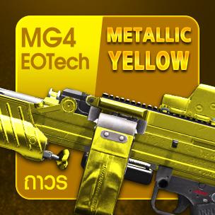 MG4 EOTech MetallicYellow (ถาวร)