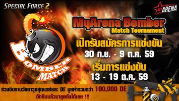 MYARENA BOMBER MATCH TOURNAMENT