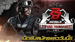 LEOPARD TOURNAMENT 1 VS. 1