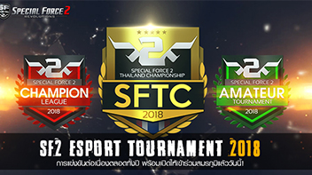 Special Force 2 Tournament 2018