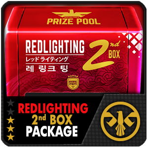 Red Lighting Box 2nd
