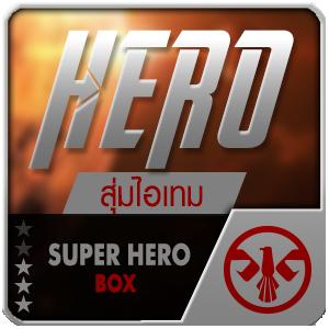 SUPER HERO BOX