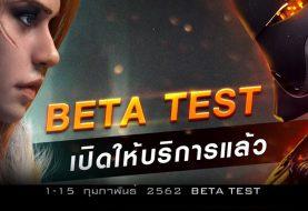 INVICTUS : Lost Soul เปิดให้ทดสอบ Beta Test แล้ววันนี้!!
