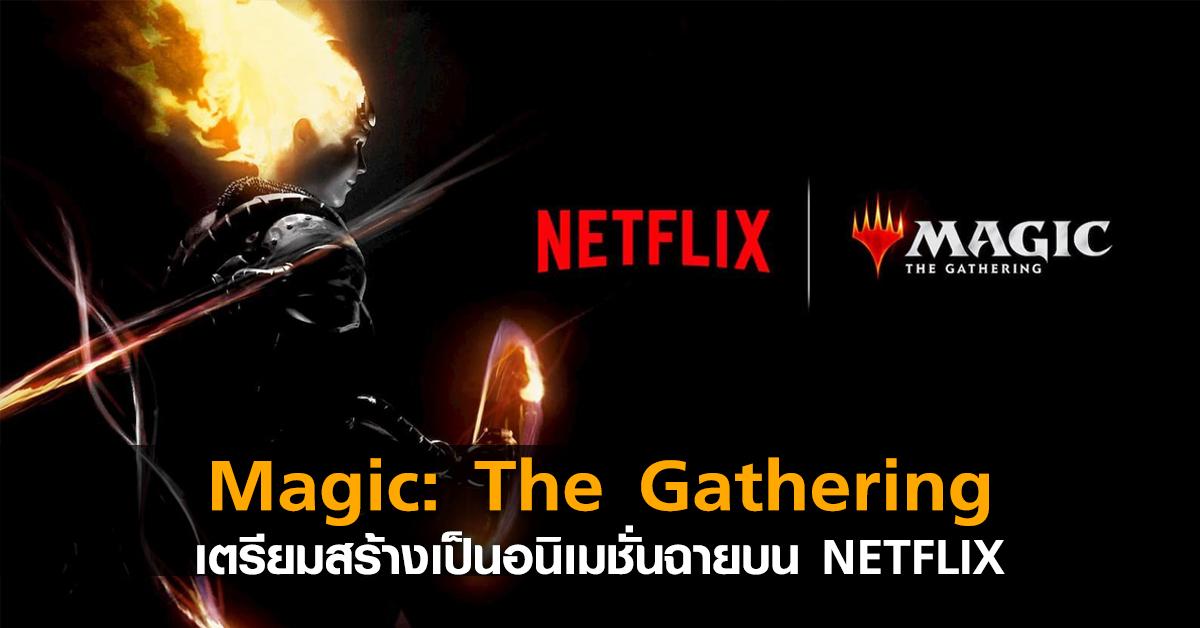 Magic at The Game Awards 2019 | MAGIC: THE GATHERING