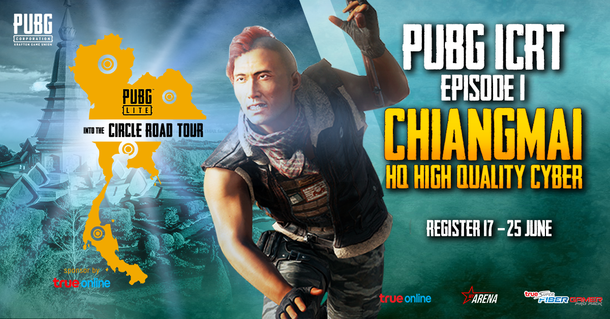 PUBG LITE OFFLINE TOURNAMENT EPISODE 1 CHIANG MAI