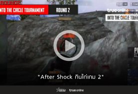 Highlight : After Shock กินไก่เกม 2 | PUBG LITE ICT EP.2 True Online