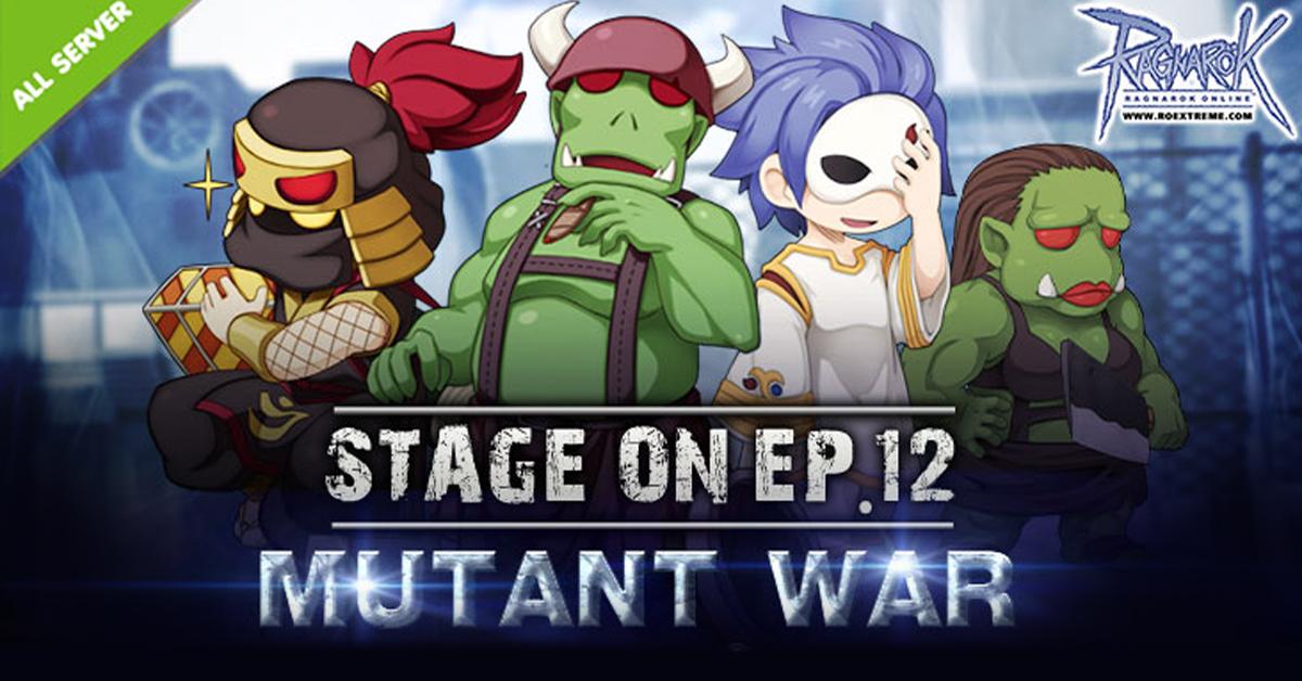 Stage on EP.12 สงครามมนุษย์กลายพันธุ์ วันนี้ – 6 ก.พ. 63